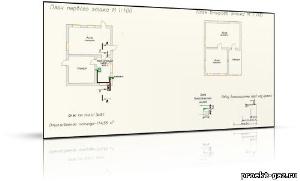 Как сделать проект дома для газа